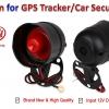 ไซเรน Siren สำหรับระบบสัญญาณกันขโมยและระบบติดตามรถยนต์ GPS Tracker TK103A/B