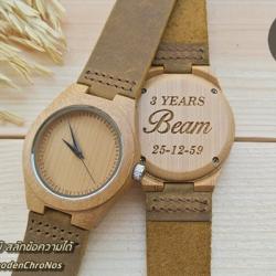 WoodenChroNos นาฬิกาข้อมือไม้ สลักข้อความได้ สายหนังนิ่ม WC501