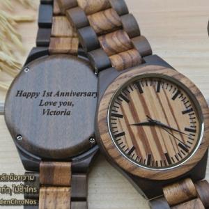 WoodenChroNos นาฬิกาข้อมือไม้ สลักข้อความได้ สายไม้ WC402 - ของขวัญวันครบรอบให้แฟน
