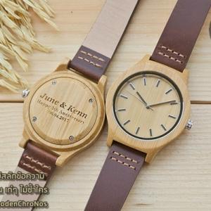WoodenChroNos นาฬิกาข้อมือไม้ สลักข้อความได้ สายหนัง WC601 - ของขวัญวันเกิดผู้หญิง