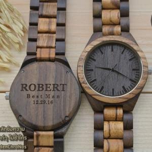Wooden ChroNos นาฬิกาข้อมือไม้ สลักข้อความได้ สายไม้ WC403 - ของขวัญให้แฟนผู้ชาย