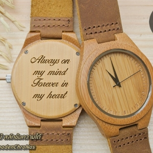Wooden ChroNos นาฬิกาข้อมือไม้ สลักข้อความได้ สายหนังนิ่ม WC116