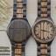 WoodenChroNos นาฬิกาข้อมือไม้ สลักข้อความได้ สายไม้ WC402 thumbnail 2