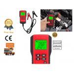 เครื่องมือวิเคราะห์ประสิทธิภาพแบตเตอรี่ 12V Digital Battery Analyzer/Tester รุ่น AE300 - สีแดง