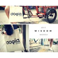 07 กระเป๋าผ้า WISDOM