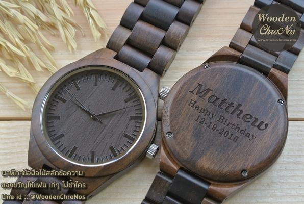 WoodenChroNos นาฬิกาข้อมือไม้สลักข้อความ นาฬิกาข้อมือผู้ชายสายไม้ WC401-3