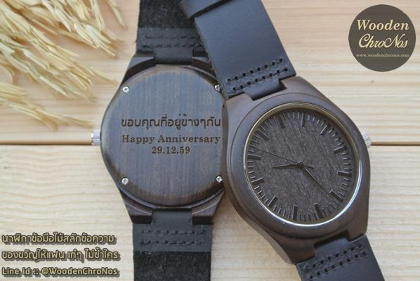 WoodenChroNos นาฬิกาข้อมือไม้สลักข้อความ นาฬิกาผู้ชายสายหนัง WC101-1