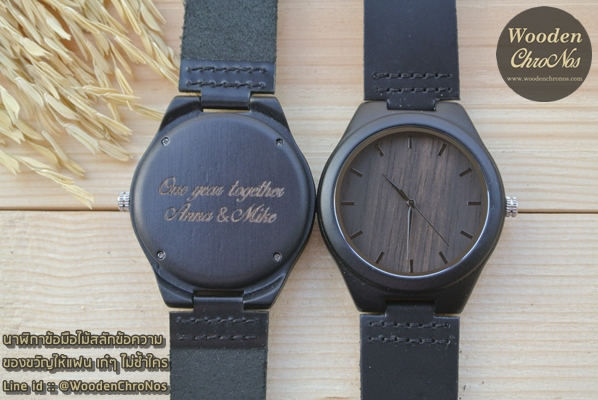 WoodenChroNos นาฬิกาข้อมือไม้สลักข้อความ นาฬิกาข้อมือผู้ชายสายหนัง WC105-1