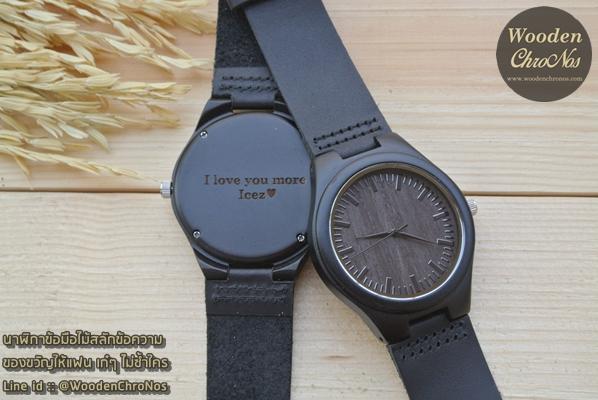 WoodenChroNos นาฬิกาข้อมือไม้สลักข้อความ นาฬิกาข้อมือผู้ชายสายหนัง WC103-2