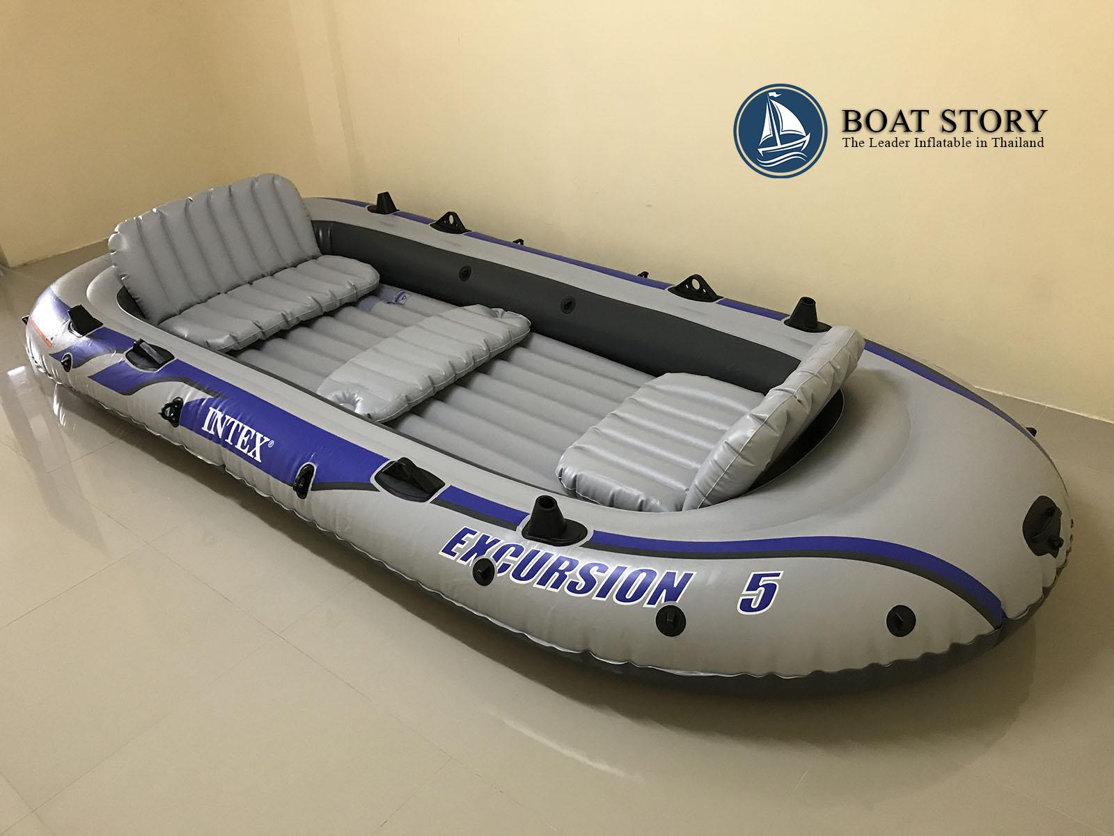 เรือยาง