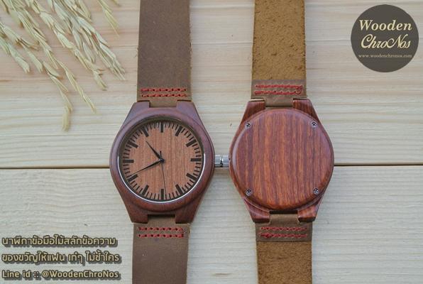 นาฬิกาข้อมือไม้สลักข้อความ สายหนัง WC104-3