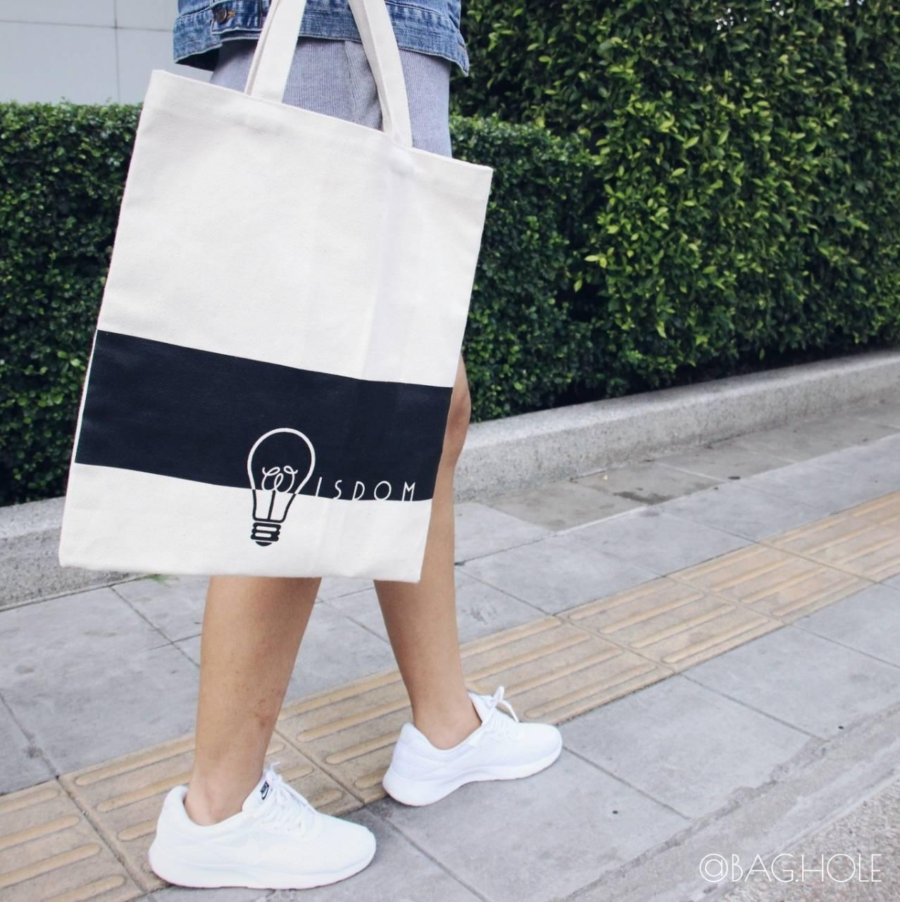 กระเป๋าผ้า canvas อย่างดี สีครีม WISDOM 3