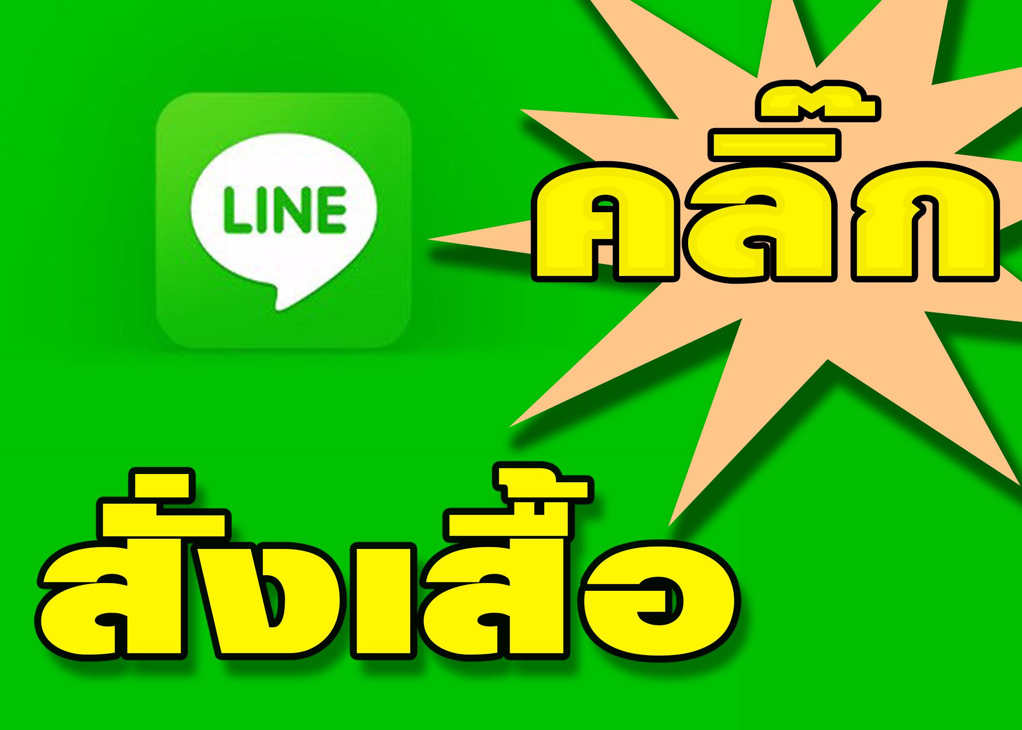 line.topshop1975