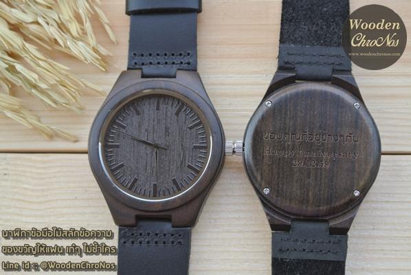 WoodenChroNos นาฬิกาข้อมือไม้สลักข้อความ นาฬิกาผู้ชายสายหนัง WC101-2