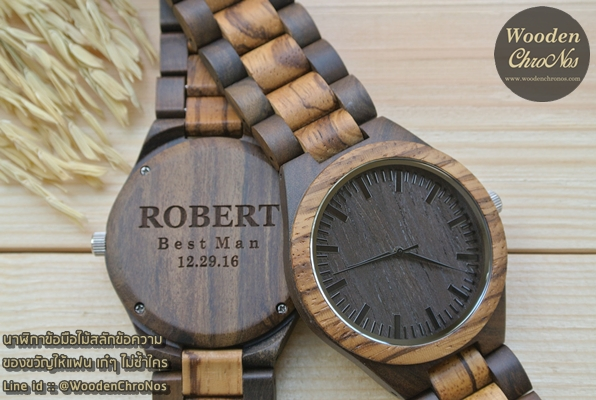 WoodenChroNos นาฬิกาข้อมือไม้สลักข้อความ นาฬิกาข้อมือผู้ชายสายไม้ WC403-2