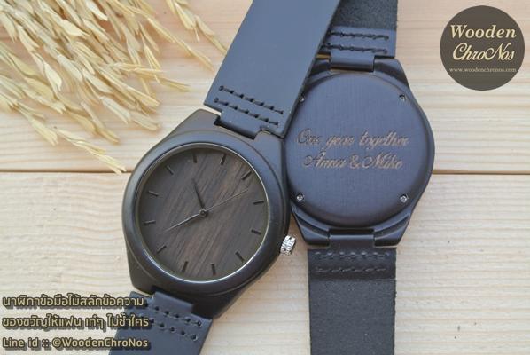 WoodenChroNos นาฬิกาข้อมือไม้สลักข้อความ นาฬิกาข้อมือผู้ชายสายหนัง WC105-3
