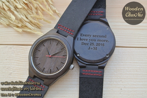 WoodenChroNos นาฬิกาข้อมือไม้สลักข้อความ นาฬิกาผู้ชายสายหนัง WC102-2