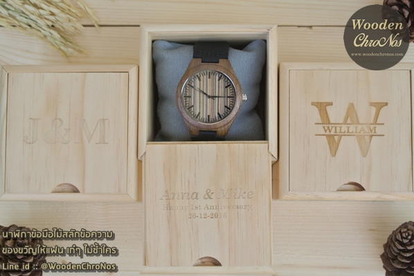 WoodenChroNos นาฬิกาไม้สลักข้อความ นาฬิกาข้อมือชายสายหนัง WC109-5