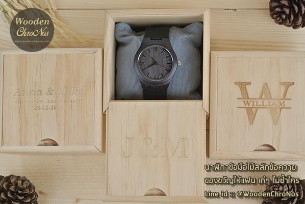 นาฬิกาคู่รัก , นาฬิกาข้อมือไม้คู่ , นาฬิกาไม้คู่รัก , ของขวัญคู่รัก