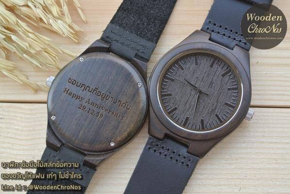 WoodenChroNos นาฬิกาข้อมือไม้สลักข้อความ นาฬิกาผู้ชายสายหนัง WC101-3