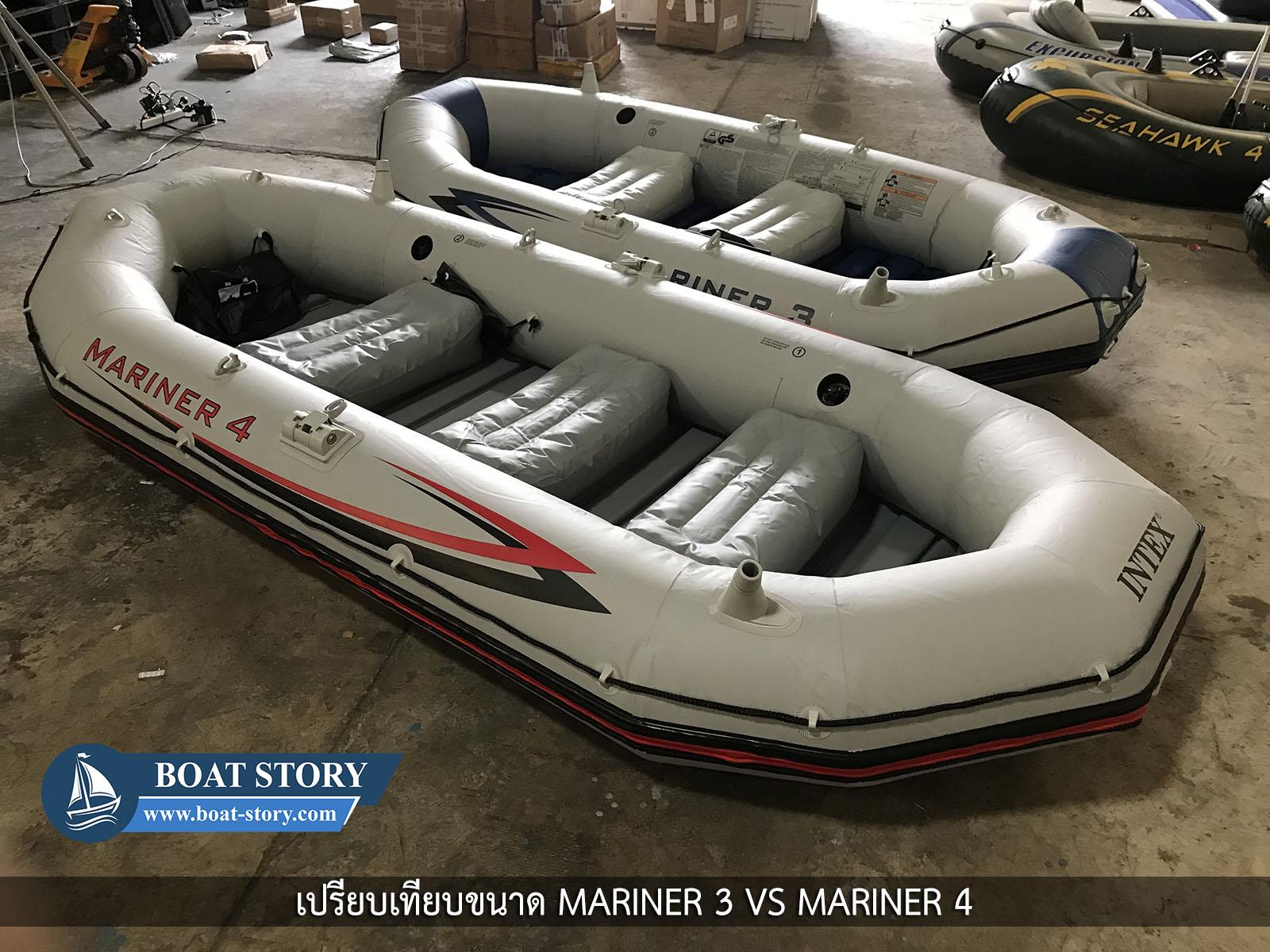 เรือยาง Intex Mariner 4