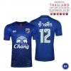 เสื้อเชียร์ทีมชาติไทย ช้างศึก 12