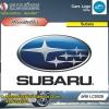 สติ๊กเกอร์ติดทั่วไปงานพิมพ์ Subaru