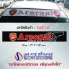 บังแดดหน้ารถ ARSENAL พื้นดำ ตัวหนังสือแดงขอบขาว