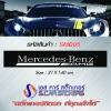บังแดดหน้ารถ Mercedes-Benz AMG พื้นดำ
