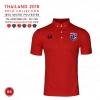 เสื้อโปโลช้างศึก ทีมชาติไทย 2018