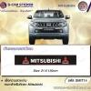 บังแดด Mitsubishi Motor Sport