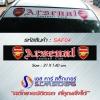 บังแดดหน้ารถ Arsenal โลโก้ขวา-ซ้าย พื้นดำ