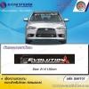 บังแดด Mitsubishi EVOLUTION