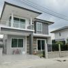 ขายบ้าน ขายบ้านเดี่ยว 2 ชั้น หลังริม ธัญบุรี คลอง 3 ราคาถูก บ้านสวย บรรยากาศดี เดินทางสะดวก