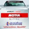 บังแดดหน้ารถ MOTUL Motorsport