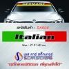 บังแดดหน้ารถ Italian พื้นลายธงชาติอิตาลี