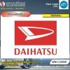 สติ๊กเกอร์ติดทั่วไปงานพิมพ์ Daihatsu