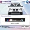 บังแดดคาดหน้ารถ BMW Motor Sports