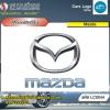 สติ๊กเกอร์ติดทั่วไปงานพิมพ์ Mazda