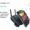 ตัวจับตัวจับมือถือหรือแท็บเล็ต Smart Phone/Tablet Holder V.2 for DJI Mavic Pro / DJI Spark / DJI Mavic Air