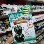 Fuji Black Tomato Aloe Serum เซรั่มมะเขือเทศดำผสมอโลเวร่า 1 กล่อง6ซอง 165 บาท
