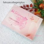 Fah Sai Collagen Plus ฟ้าใสคอลลาเจนพลัส คอลลาเจนจากปลาทะเลน้ำลึก ผสมกลูต้าและวิตามินซี