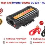 BYGD Hi-End อินเวอร์เตอร์ Inverter ขนาด 1000W แปลงไฟแบตเตอรี่ DC 12V เป็น AC 220V มาพร้อมกับ 2 USB Ports DC 5V รุ่น P1000U