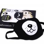 Mask Cute - Husky