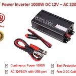 BYGD อินเวอร์เตอร์ Inverter ขนาด 1000W แปลงไฟแบตเตอรี่ DC 12V เป็น AC 220-240V มาพร้อม USB Port DC 5V