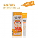 jula's herb Marigold Acne Gel เจลแต้มสิวดอกดาวเรือง ครีมดาวเรืองแบบหลอด 175 บาท