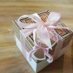 กล่องกระดาษโน้ตทรงของขวัญ