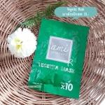 Vegetta Mask by Ami Skincare 25 g. เอมิ เวเก็ตต้ามาส์ค ผักสดเอมิ ขาว x10