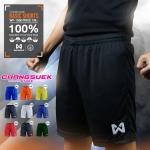 กางเกงกีฬาวอริกซ์ WP-1506
