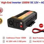 BYGD Hi-End อินเวอร์เตอร์ Inverter ขนาด 1500W แปลงไฟแบตเตอรี่ DC 12V เป็น AC 220V มาพร้อมกับ 2 USB Ports DC 5V รุ่น P1500U